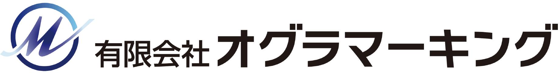 オグラマーキングのロゴ